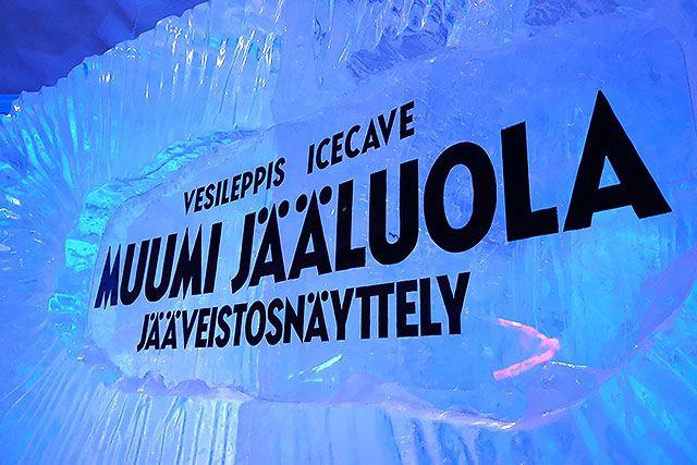 Vesileppis jääluola